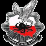 Centralne Biuro Śledcze Policji